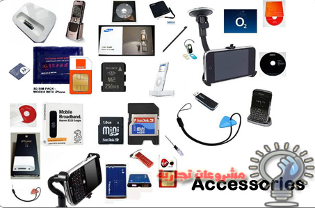 6ad64f36d84b7 مشروع محل اكسسوارات موبايل Project Mobile Accessories Store