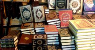 مشروع تجارة المنتجات الاسلامية