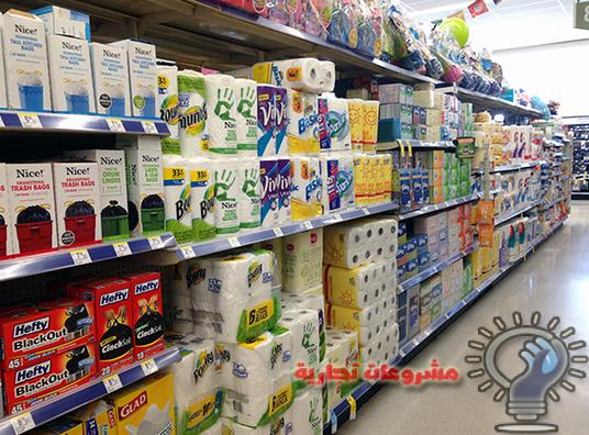ea8a0763d4a38 مشروع محل منظفات و ورقيات ومستحضرات تجميل Project detergent shop