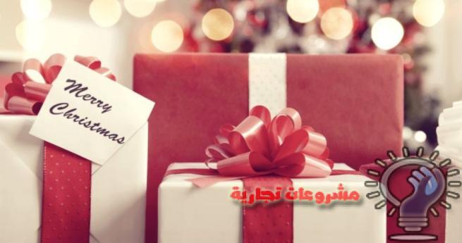 مشروع الهدايا