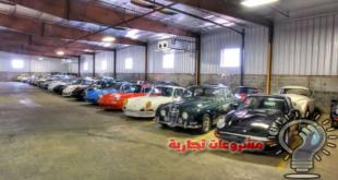 مشروع جراج سيارات