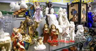 مشروع بيع التحف والمشغولات