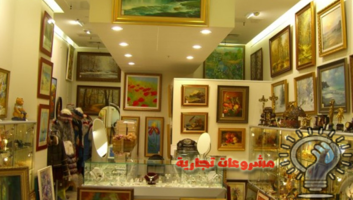 مشروع محل لبيع التحف والمشغولات